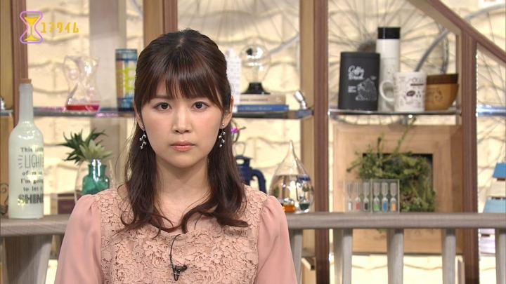 2017年09月05日竹内友佳の画像13枚目