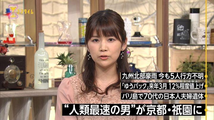 2017年09月05日竹内友佳の画像15枚目