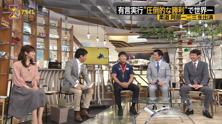 2017年09月05日竹内友佳の画像18枚目