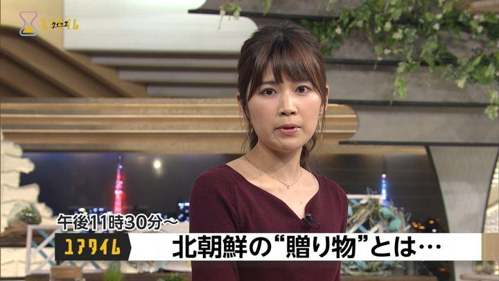 2017年09月06日竹内友佳の画像04枚目
