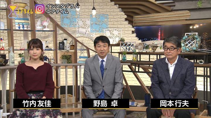 2017年09月06日竹内友佳の画像05枚目