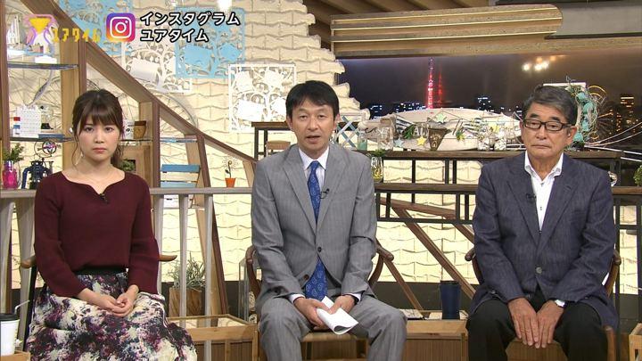2017年09月06日竹内友佳の画像06枚目
