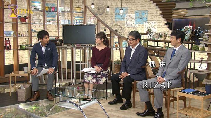 2017年09月06日竹内友佳の画像13枚目