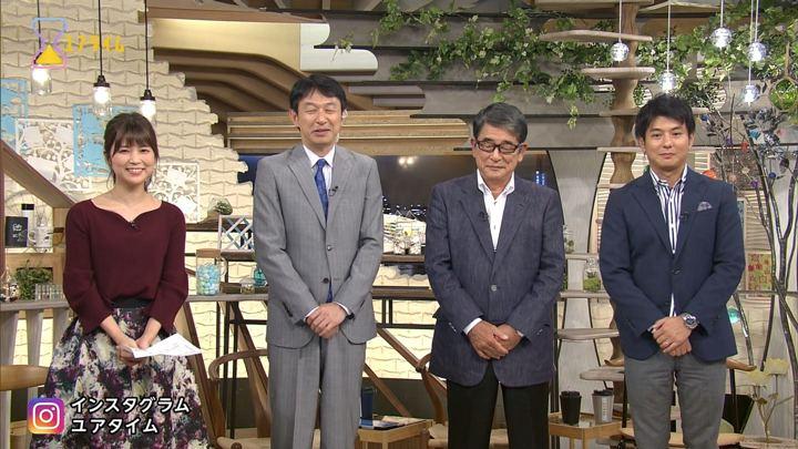 2017年09月06日竹内友佳の画像15枚目