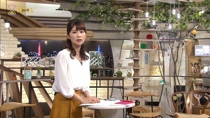 2017年09月07日竹内友佳の画像03枚目