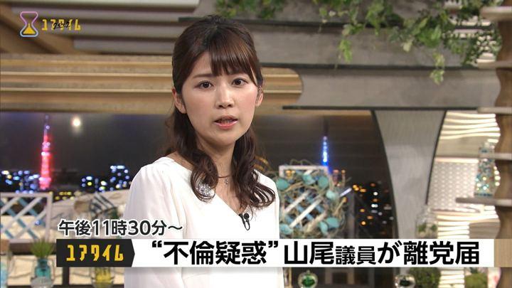 2017年09月07日竹内友佳の画像04枚目