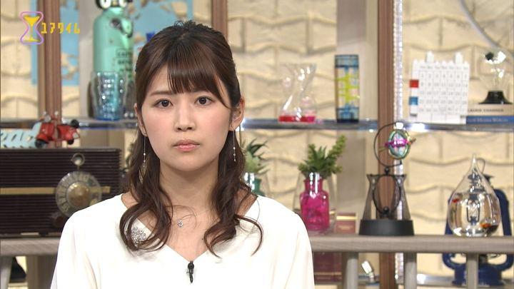 2017年09月07日竹内友佳の画像09枚目