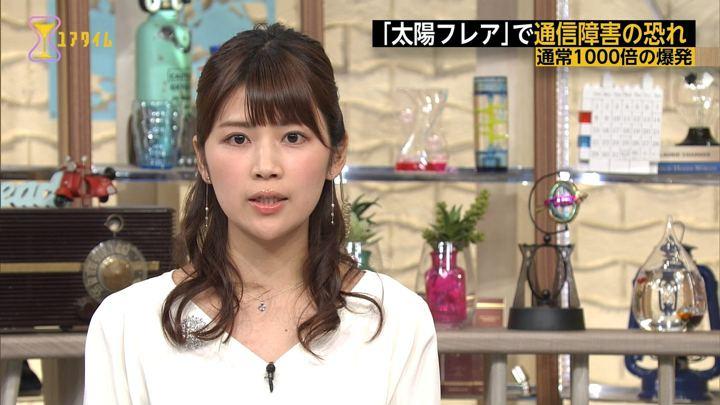 2017年09月07日竹内友佳の画像12枚目