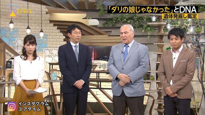 2017年09月07日竹内友佳の画像17枚目