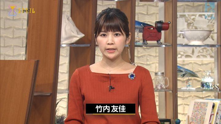 2017年09月08日竹内友佳の画像02枚目