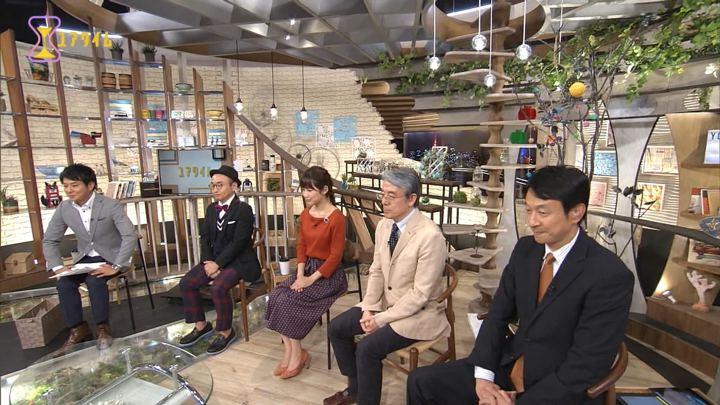 2017年09月08日竹内友佳の画像14枚目
