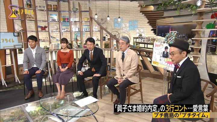 2017年09月08日竹内友佳の画像18枚目