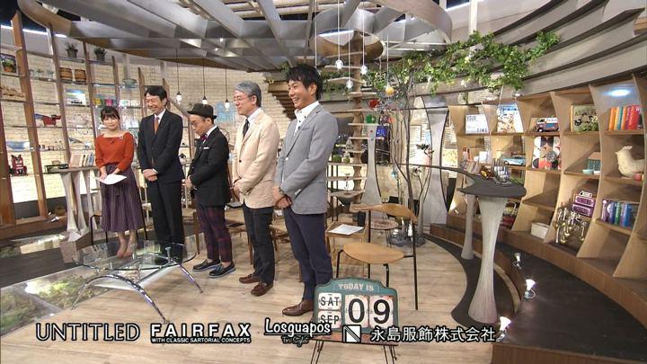 2017年09月08日竹内友佳の画像22枚目