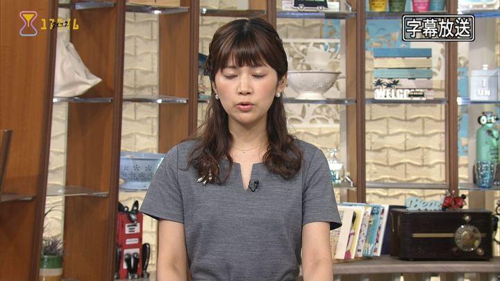 2017年09月11日竹内友佳の画像03枚目