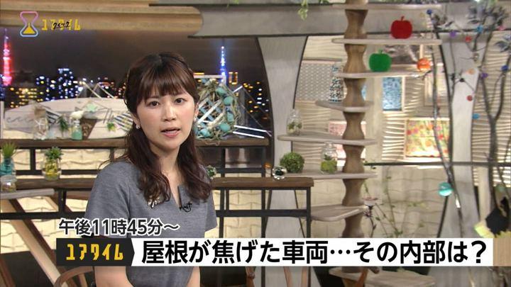 2017年09月11日竹内友佳の画像05枚目