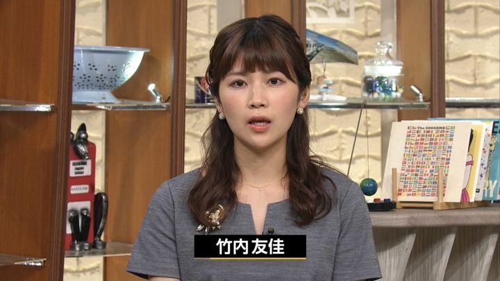 2017年09月11日竹内友佳の画像06枚目
