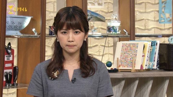 2017年09月11日竹内友佳の画像08枚目