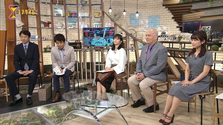 2017年09月11日竹内友佳の画像10枚目