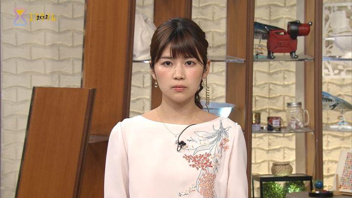 2017年09月12日竹内友佳の画像01枚目