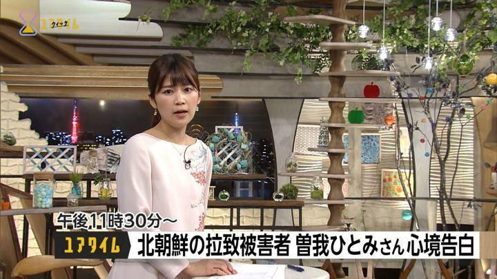2017年09月12日竹内友佳の画像04枚目