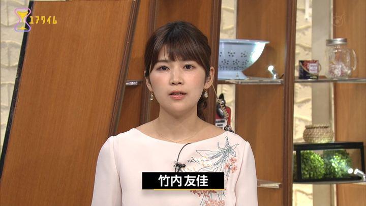 2017年09月12日竹内友佳の画像05枚目