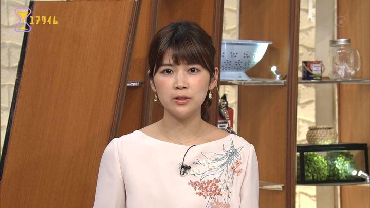 2017年09月12日竹内友佳の画像06枚目