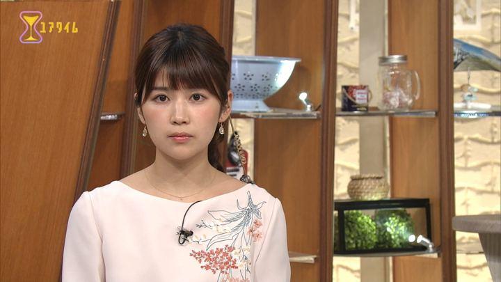 2017年09月12日竹内友佳の画像09枚目
