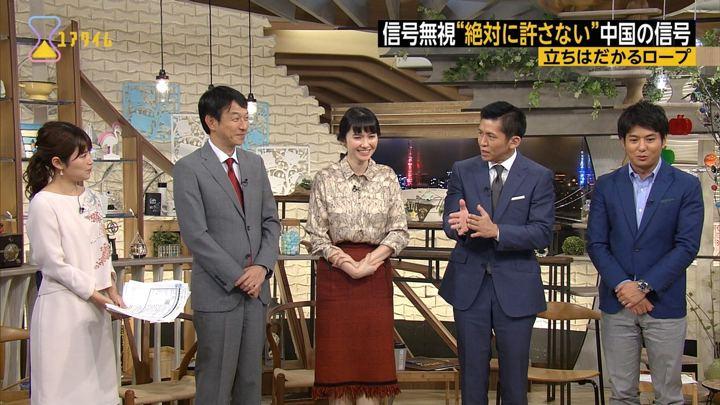 2017年09月12日竹内友佳の画像14枚目