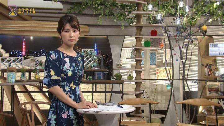 2017年09月13日竹内友佳の画像03枚目