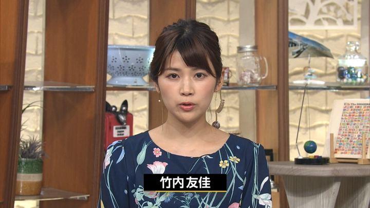 2017年09月13日竹内友佳の画像05枚目