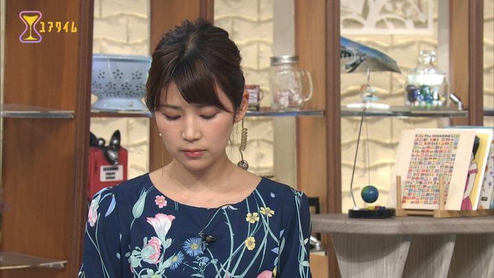 2017年09月13日竹内友佳の画像06枚目