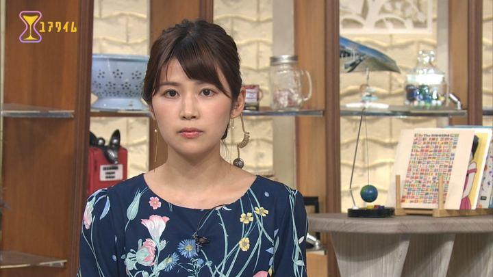2017年09月13日竹内友佳の画像07枚目