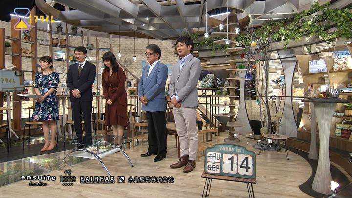 2017年09月13日竹内友佳の画像10枚目