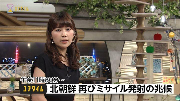 2017年09月14日竹内友佳の画像04枚目