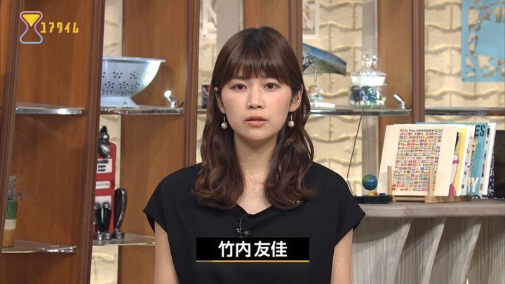 2017年09月14日竹内友佳の画像06枚目