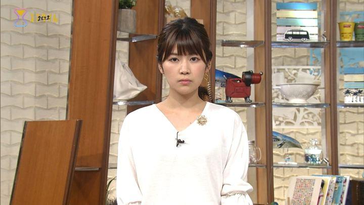 2017年09月15日竹内友佳の画像01枚目