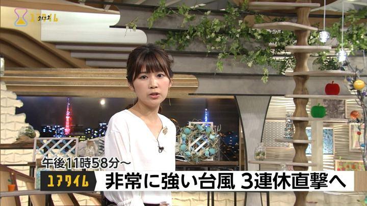 2017年09月15日竹内友佳の画像04枚目
