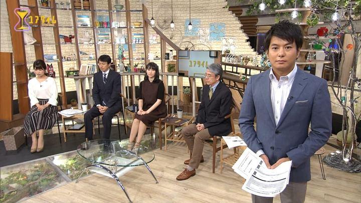 2017年09月15日竹内友佳の画像05枚目