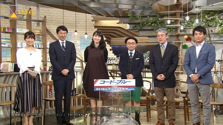 2017年09月15日竹内友佳の画像11枚目