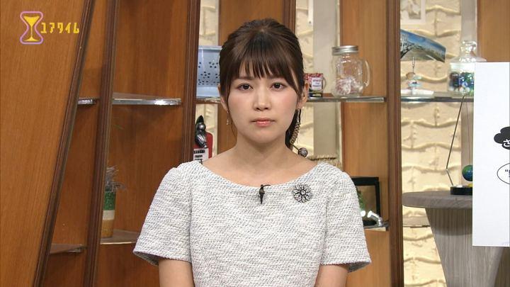 2017年09月18日竹内友佳の画像01枚目