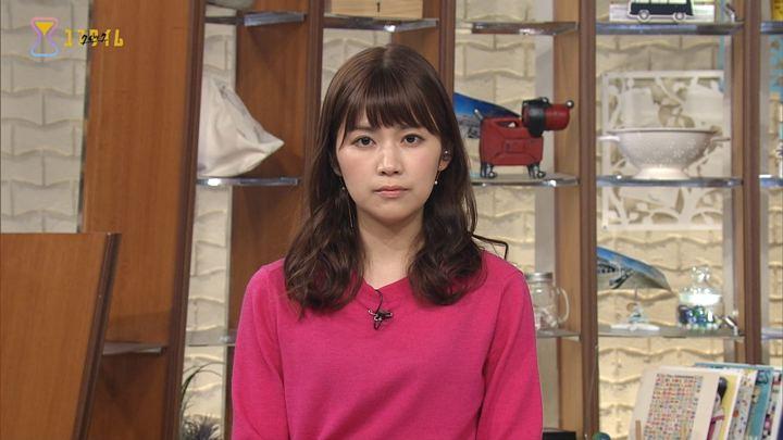 2017年09月21日竹内友佳の画像01枚目