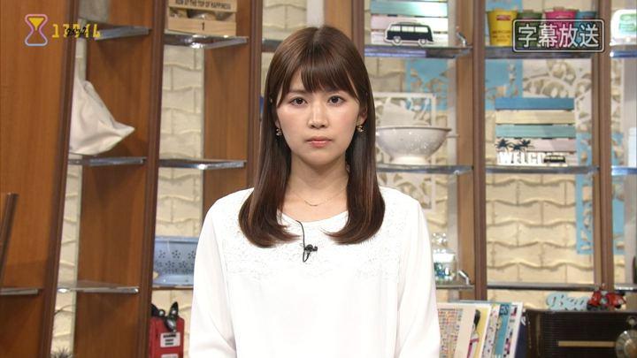2017年09月22日竹内友佳の画像01枚目