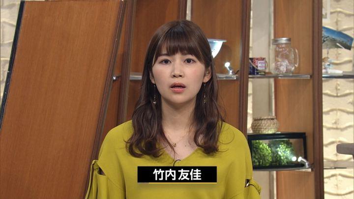2017年09月25日竹内友佳の画像05枚目