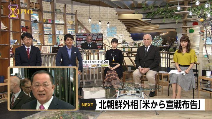 2017年09月25日竹内友佳の画像07枚目