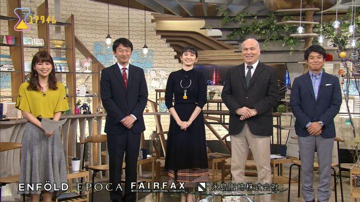 2017年09月25日竹内友佳の画像14枚目
