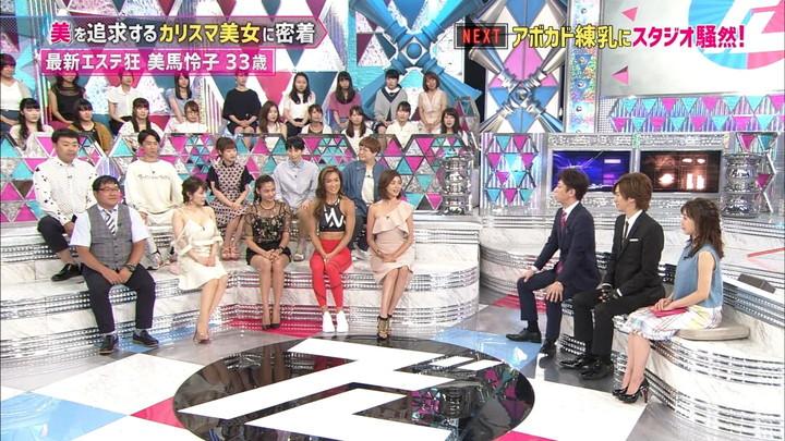2017年09月04日田中みな実の画像02枚目