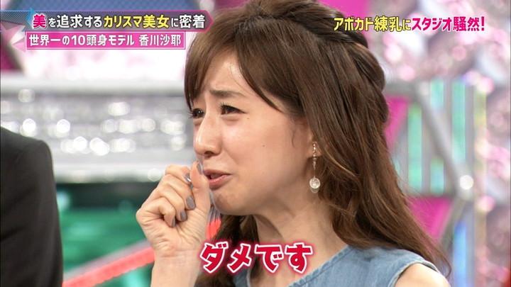 2017年09月04日田中みな実の画像06枚目