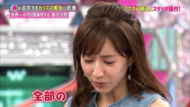 2017年09月04日田中みな実の画像07枚目