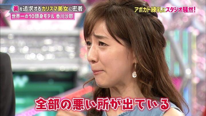 2017年09月04日田中みな実の画像08枚目