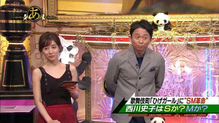 2017年09月08日田中みな実の画像04枚目